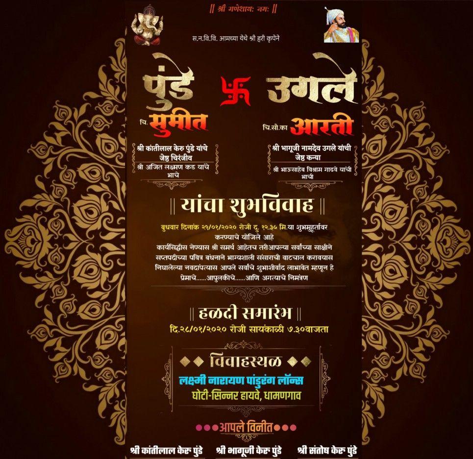 Wedding Card Wedding Card Format Indian Wedding Invitation Cards Wedding Invitation Card Design