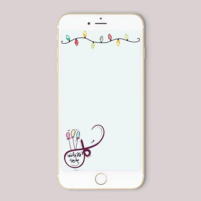 Pin By Dndsh Samar On Download Snapchat Filters Design Ramadan