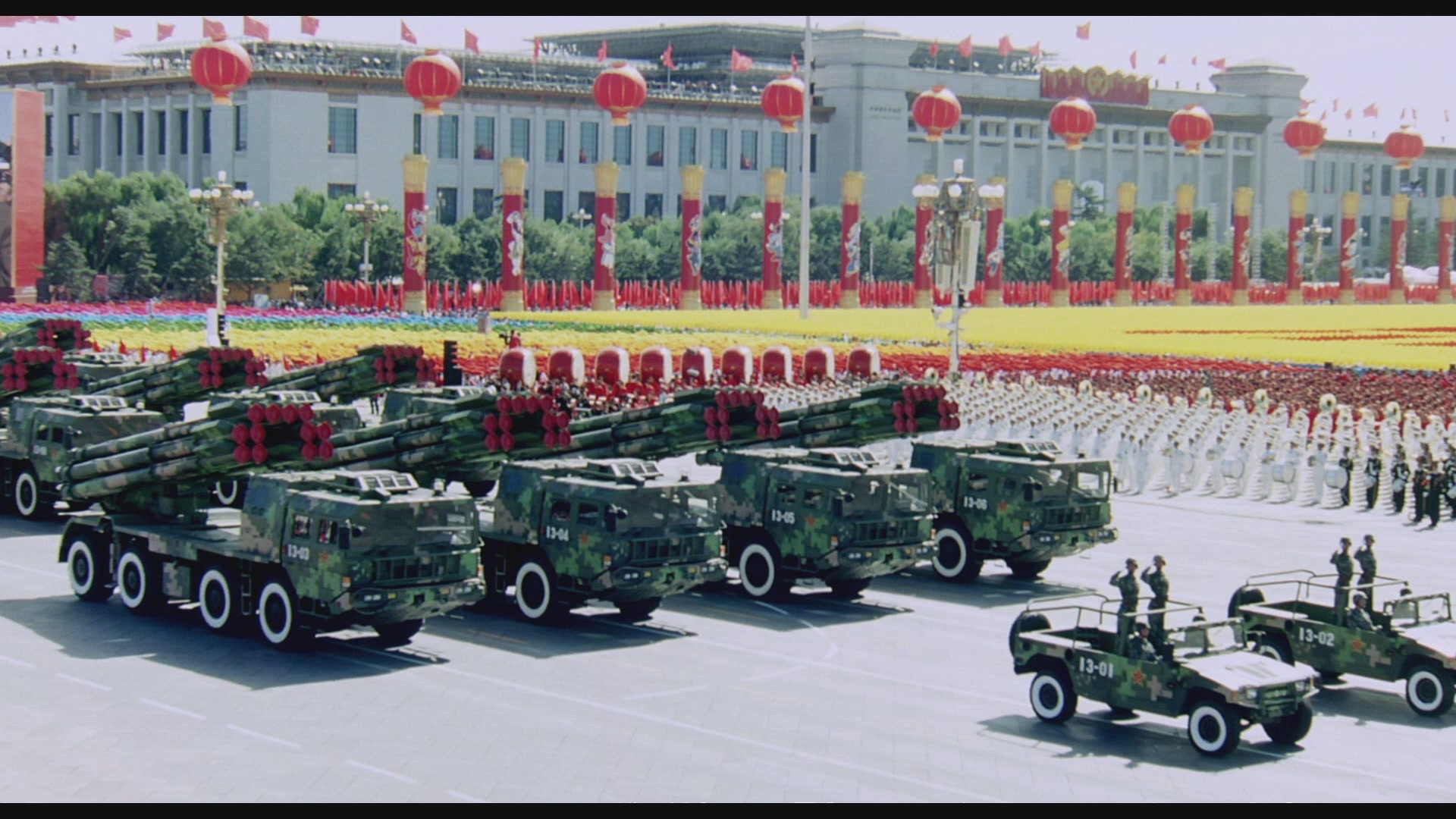 Multiple rocket launchers of the PLA Ground Force roll through Tiananmen Square in the 2009 Chinese National Day Parade.