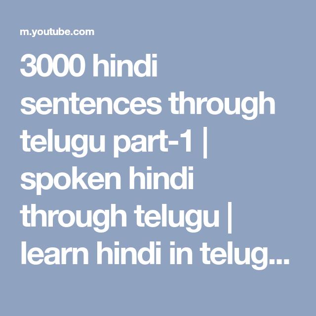 3000 hindi sentences through telugu part-1 | spoken hindi