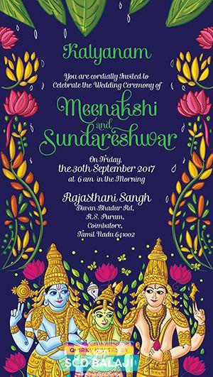 Traditional Tamil Brahmin Wedding Invitation Design