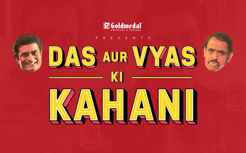 Here S Our Brand New Digital Film For Goldmedal India On Behance Digital Film Film Digital