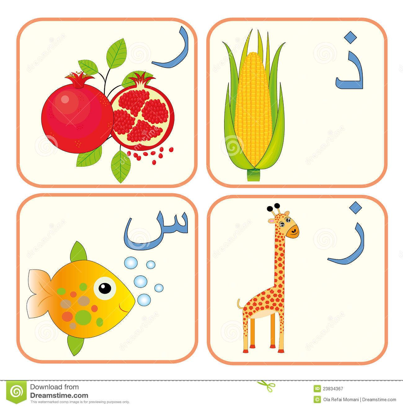 Arabic Alphabet For Kids 3