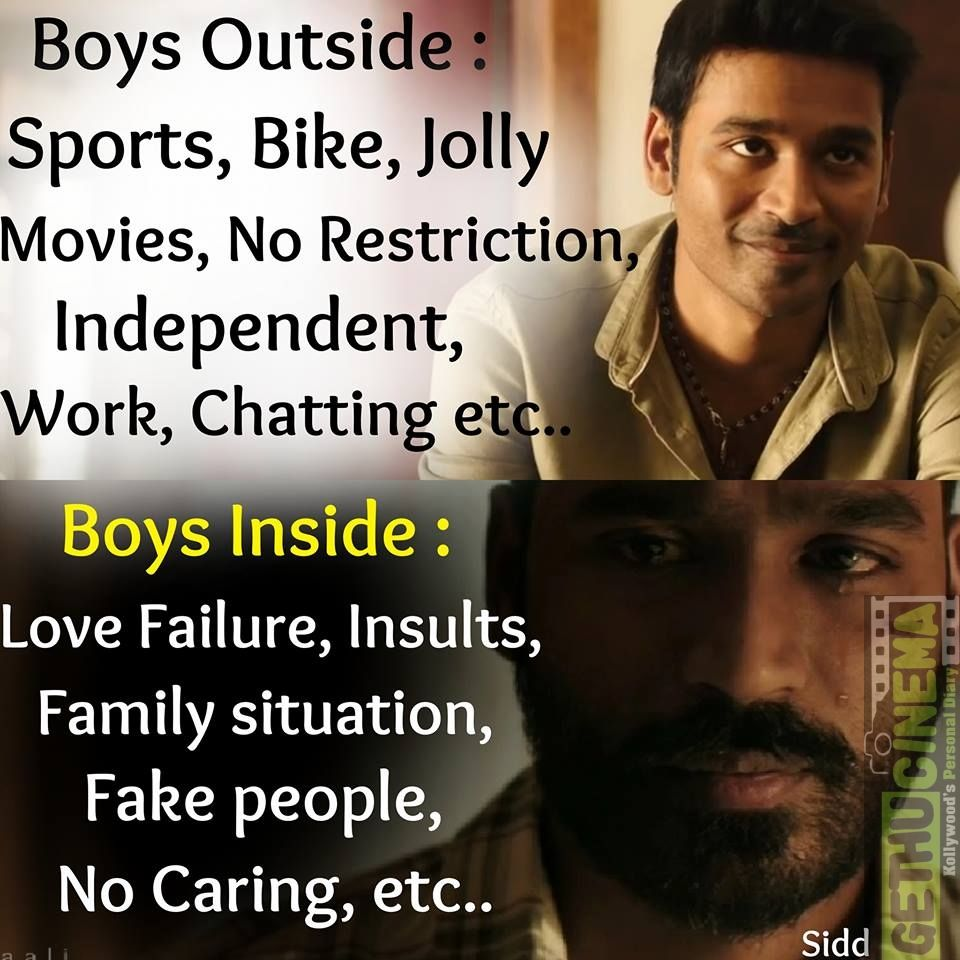 Love Failure Memes In Tamil 2018 Latest Tamil Cinema Memes Gethu Cinema Love Failure Reality Quotes Memes