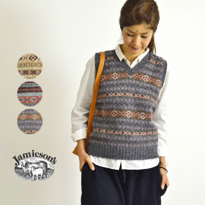 Image result for women knitted vest | women's vests | Pinterest ...
