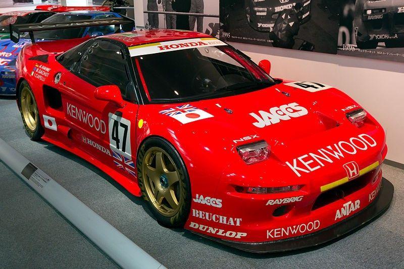Pin by Joseph Vasquez on Honda Racing   Nsx, Honda cars, Honda