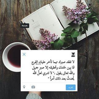 Ink361 The Instagram Web Interface Kesehatan