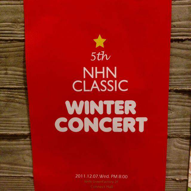 콘서트가 마음에 드는게 아니라 포스터가 이뻐서 ㅎ