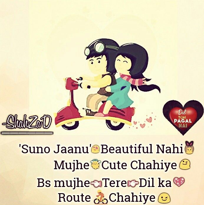 Pin By Dil Toh Pagal Hai On Cute Love Shayari Love Quotes Cute