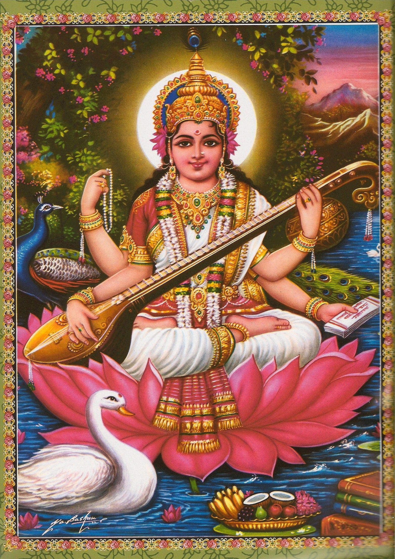 в-третьих, сарасвати богиня картинки применяется химической