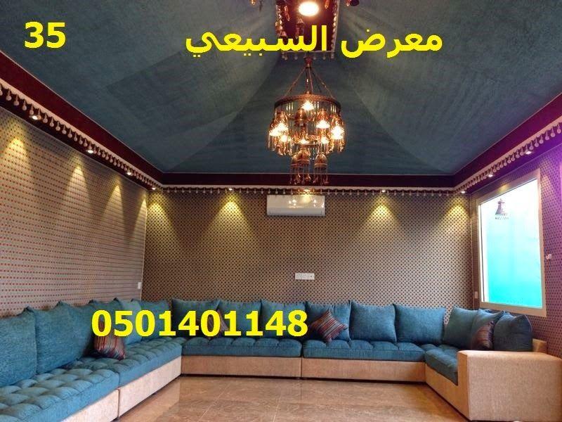 ديكورات داخلي خيام ديكورات داخلي خيام Home Home Decor Decor