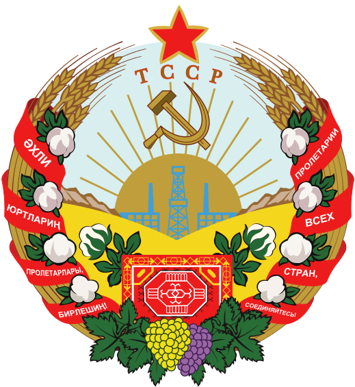 Coats Of Arms Of Communist States Emblem Of The Turkmen Ssr Flag Art Soviet Socialist Republic Coat Of Arms