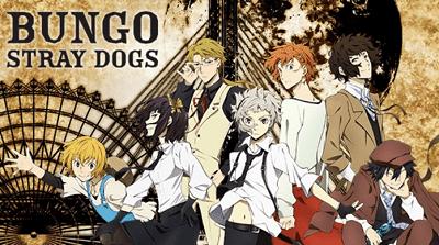 جميع أجزاء أنمي Bungou Stray Dogs مترجمة أون لاين Bungou Stray Dogs Stray Dog Anime