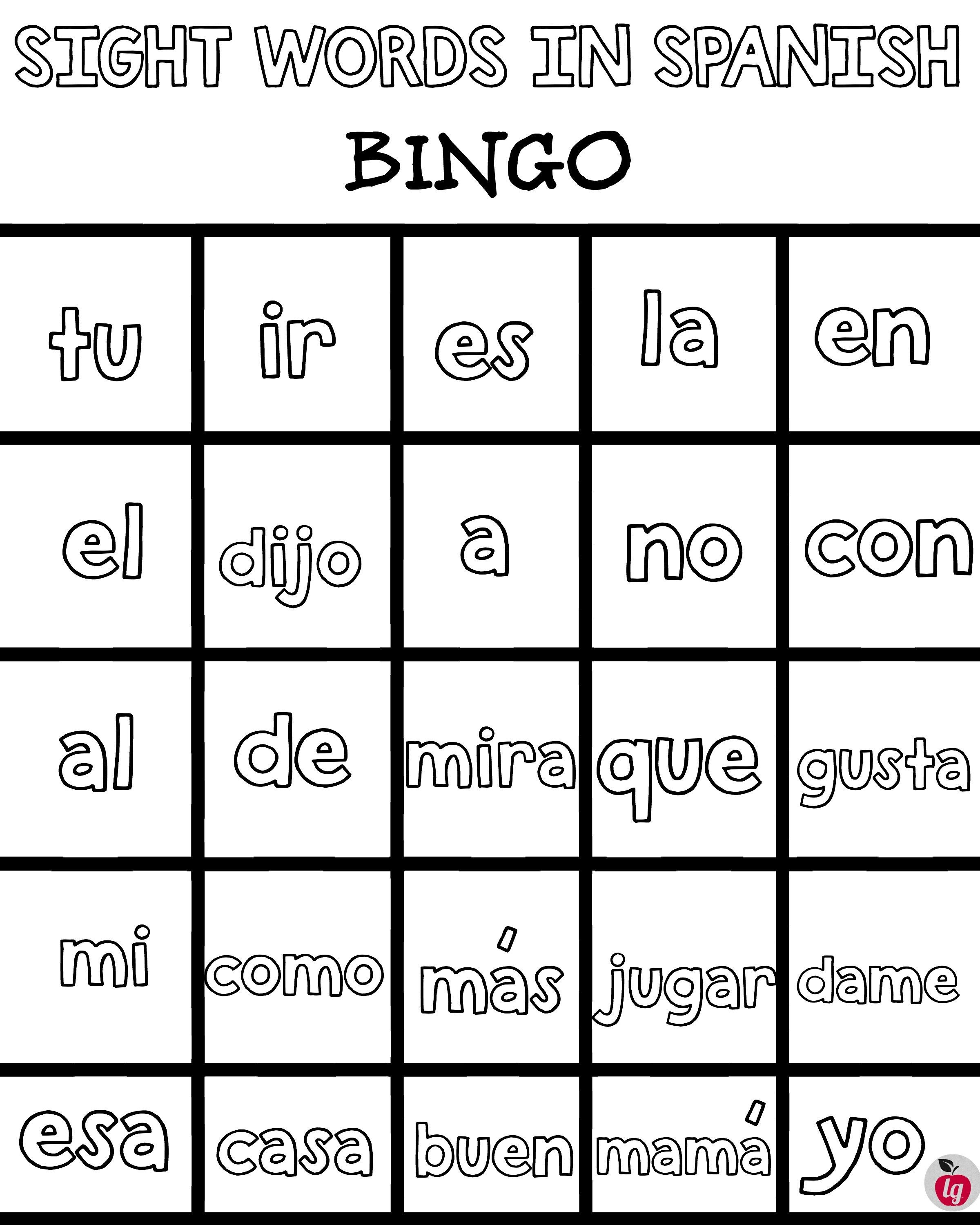 Practice Spanish Sight Words Free Printable Bingo