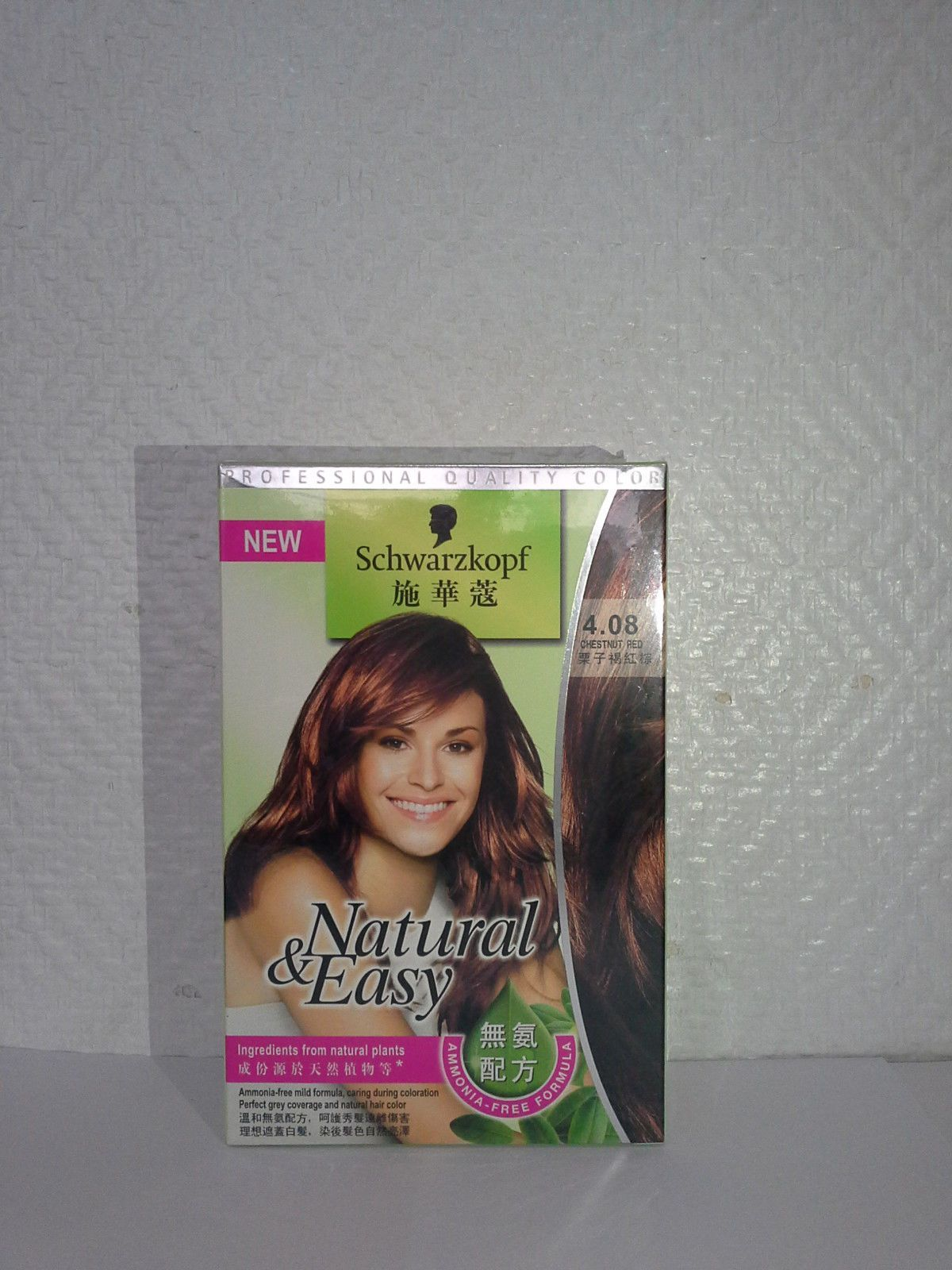 408 Chestnut Red Schwarzkopf Natural And Easy Color Ammonia