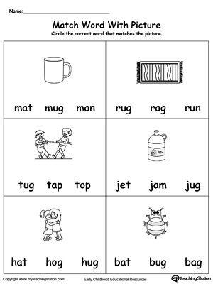 Ug Word Family Workbook For Preschool Word Family Worksheets Family Worksheet Word Families