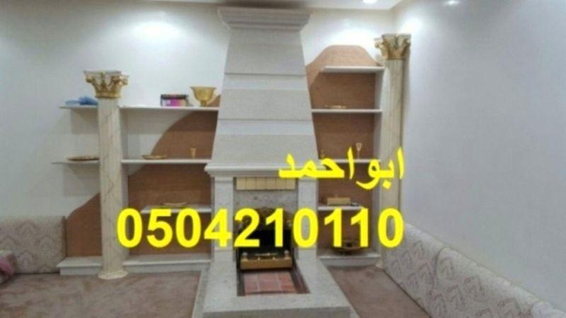 مشبات الهفوف Home Decor Home Corner Bookcase