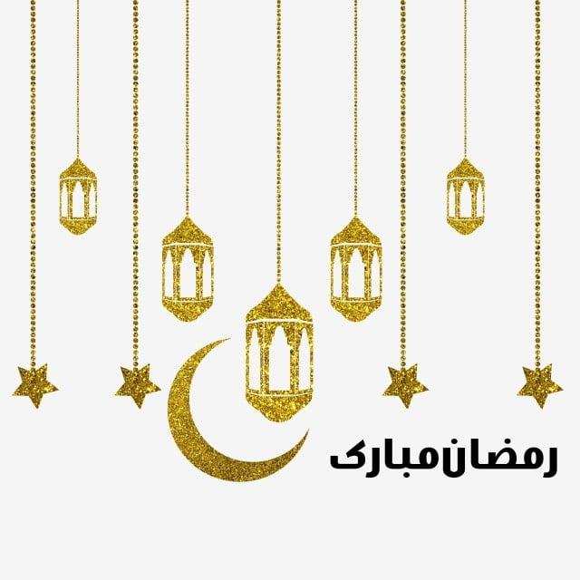 Ramadan Eid Gold Lantern Ramadan Ramadan Kareem Ramadan Mubarak Png Transparent Clipart Image And Psd File For Free Download Ramadan Kareem Vector Gold Lanterns Ramadan Lantern
