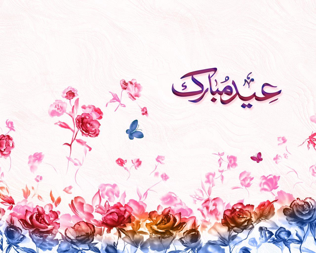 Trendy Wallpaper Eid By Superstarzafar Eid Mubarak Wallpaper Eid Mubarak Greetings Eid Mubarak Stickers
