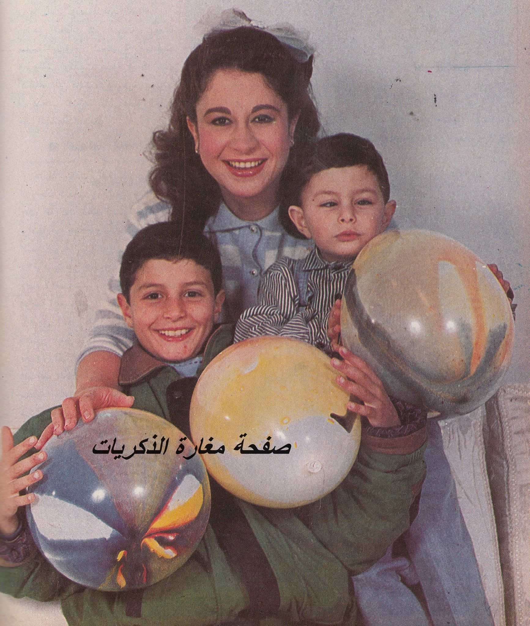 سمية الالفى وابنائها احمد وعمر Egypt History Movie Stars Egyptian