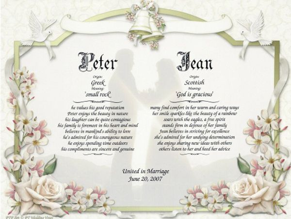 Special Weddings Party Traditional Wedding Vows Gold Foil Print Tradesy