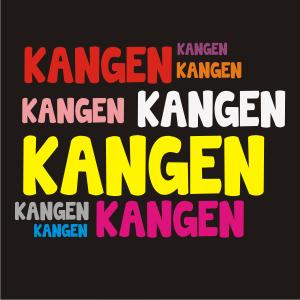 Gambar Dp Bbm Kangen Pacar Suami Dp Bbm Bergerak Lucu Progress Quotes Kangen Funny Quotes