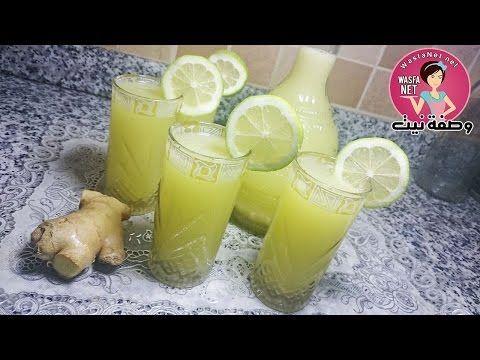 مشروب او عصير لحرق دهون الجسم يساعد على التخسيس Healthy Living Pillar Candles Yummy