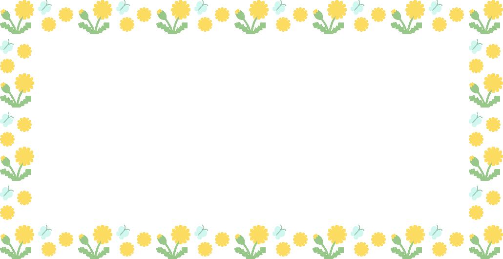 たんぽぽとちょうのフレーム飾り枠イラストw1030h530px Memo