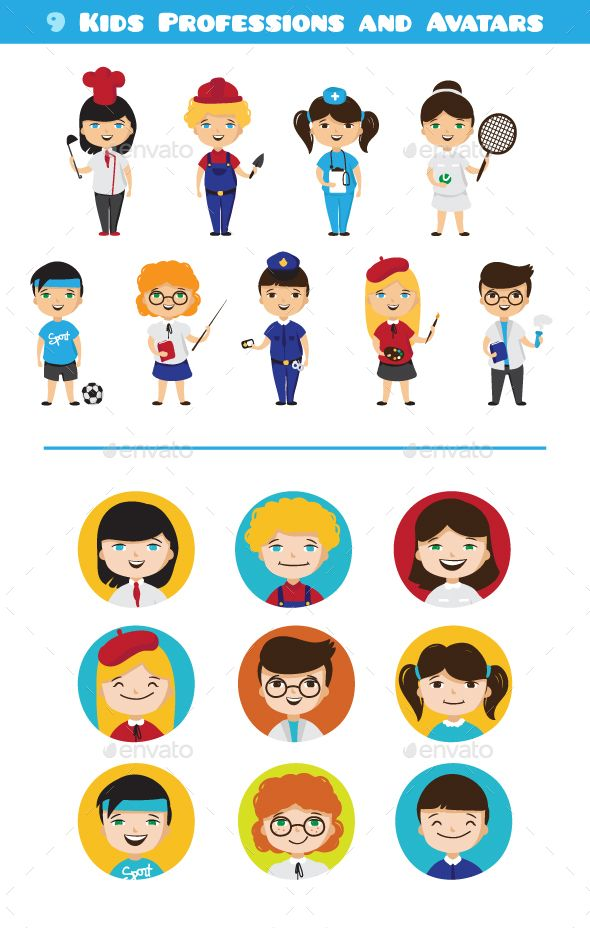 Cute illustrations - 9 Kids Professions and Avatars Vector ...