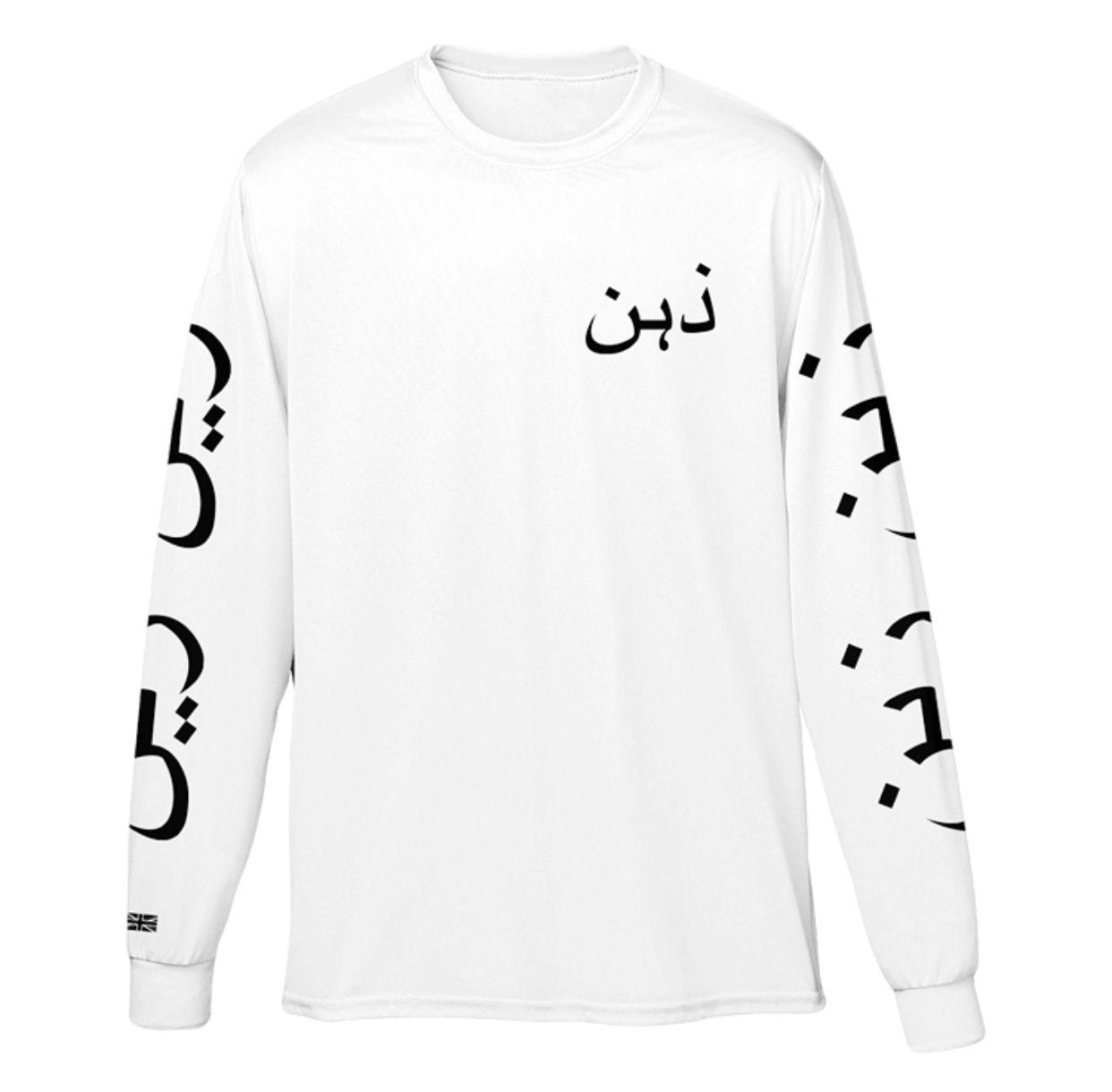 Zayn Malik merch | White long sleeve tee, Long sleeve tshirt men, White  long sleeve