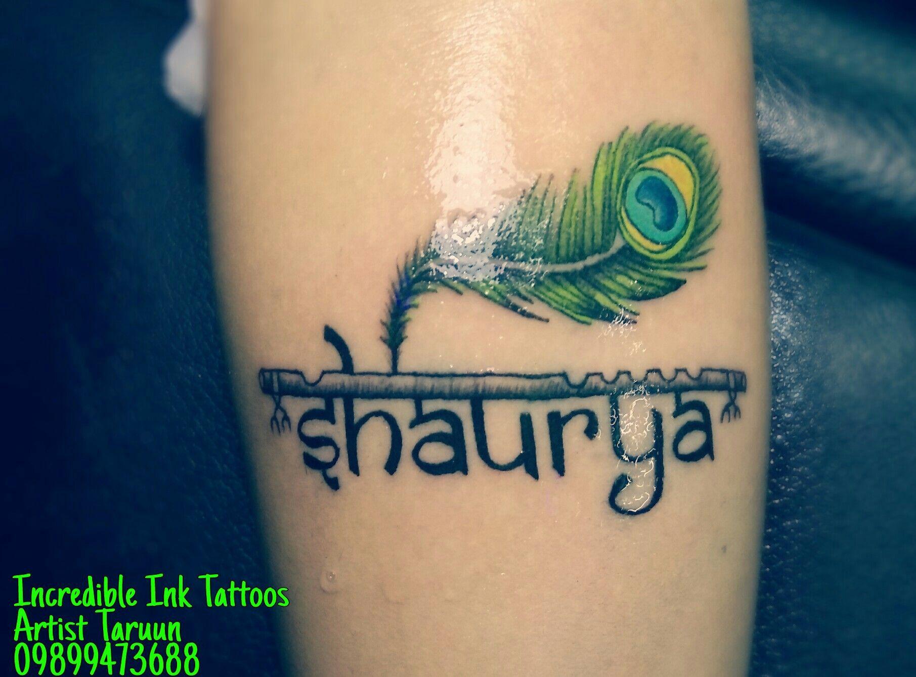 Name Tattoos: Incredible Ink Tattoos And Tattoo
