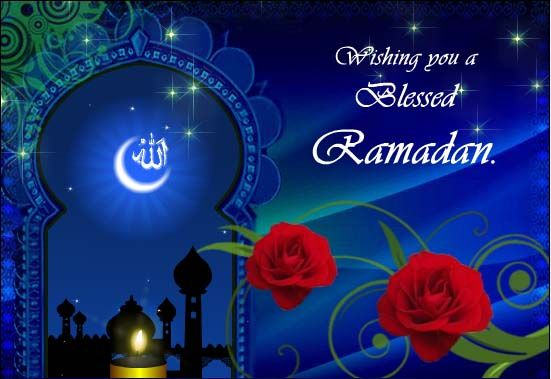 blessing of ramzan