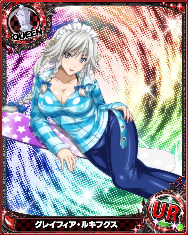 High School DxD Grayfia Lucifuge [Snowboard] Chica