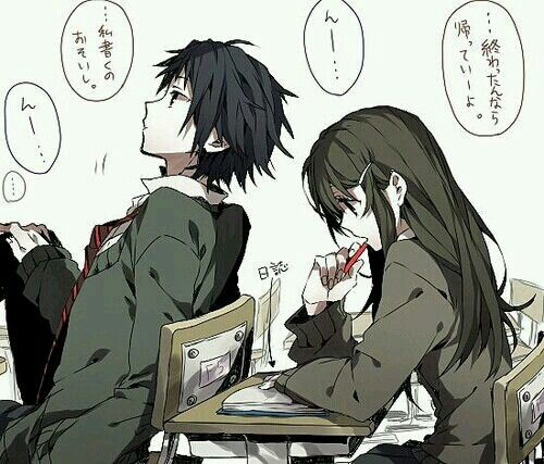 HOW IN THE WORLD DO U ALL STUDY WHILE YOUR SENPAI IS SITTING IN FRONT OF U !!!!