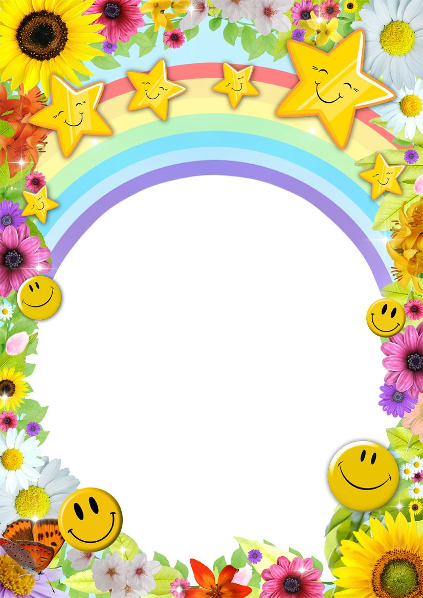 Happy Summer Photo Frame Psd Boarders And Frames Kids Picture Frames Borders For Paper