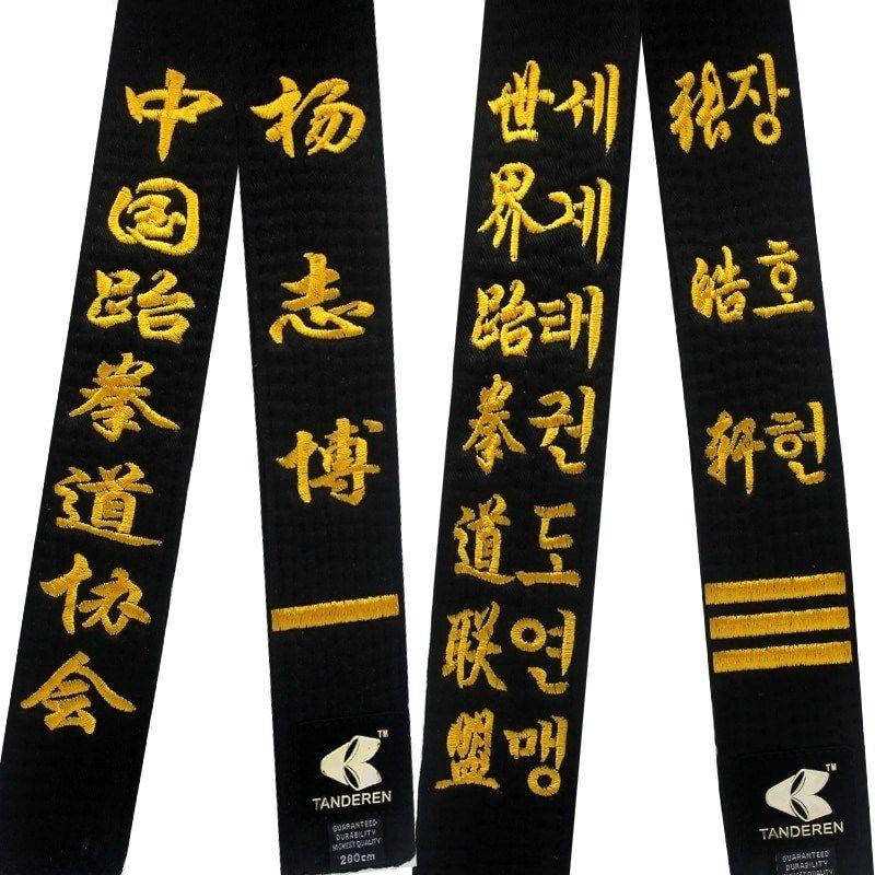 haut de gamme authentique chaussures décontractées gamme complète de spécifications ceinture noire de Taekwondo WTF ITF 3 m ceinture broderie ...