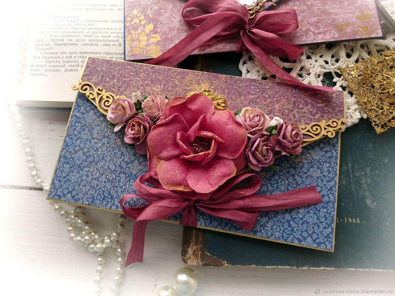 Открытки для денег на свадьбу своими руками бордовый цвет, конкурс