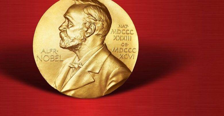 تعريف جائزة نوبل للسلام واختياراتها وعلاقتها بالدول العربية Xcvi Personalized Items Person