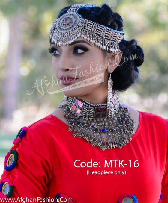 Afghan jewelry headpiece | Afghan Dresses | Afghan clothes