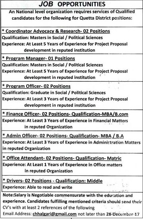 National Level Organization Jobs 2017 For Coordinator And Officers - logistics coordinator job description