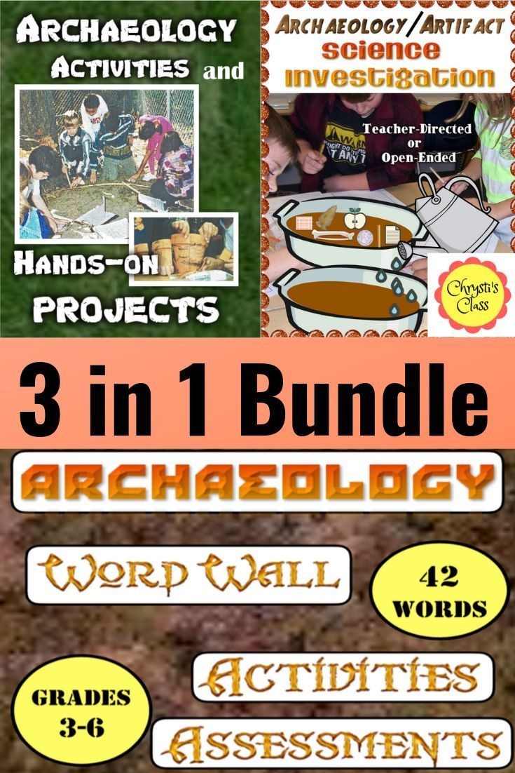 Archaeology: Hands-On and Integrated Learning BUNDLE #mathintherealworld