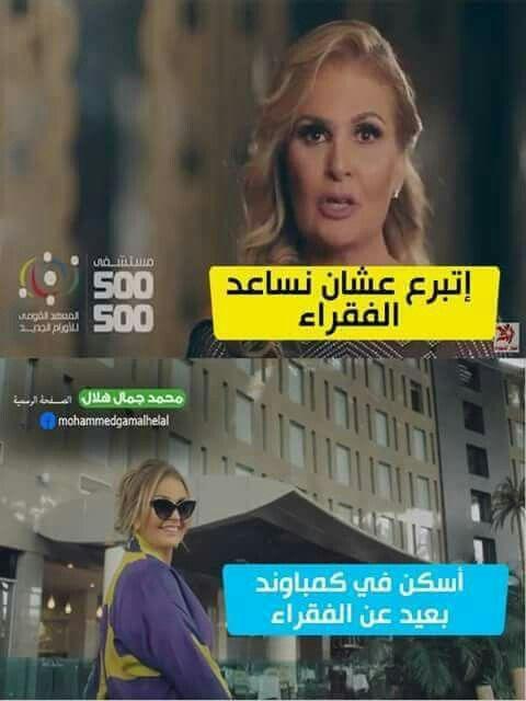 😔😔😔   Arabic quotes, Arabic english quotes