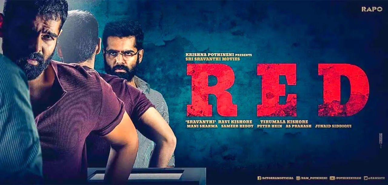 Film Red 2021 || Duniamasa.com