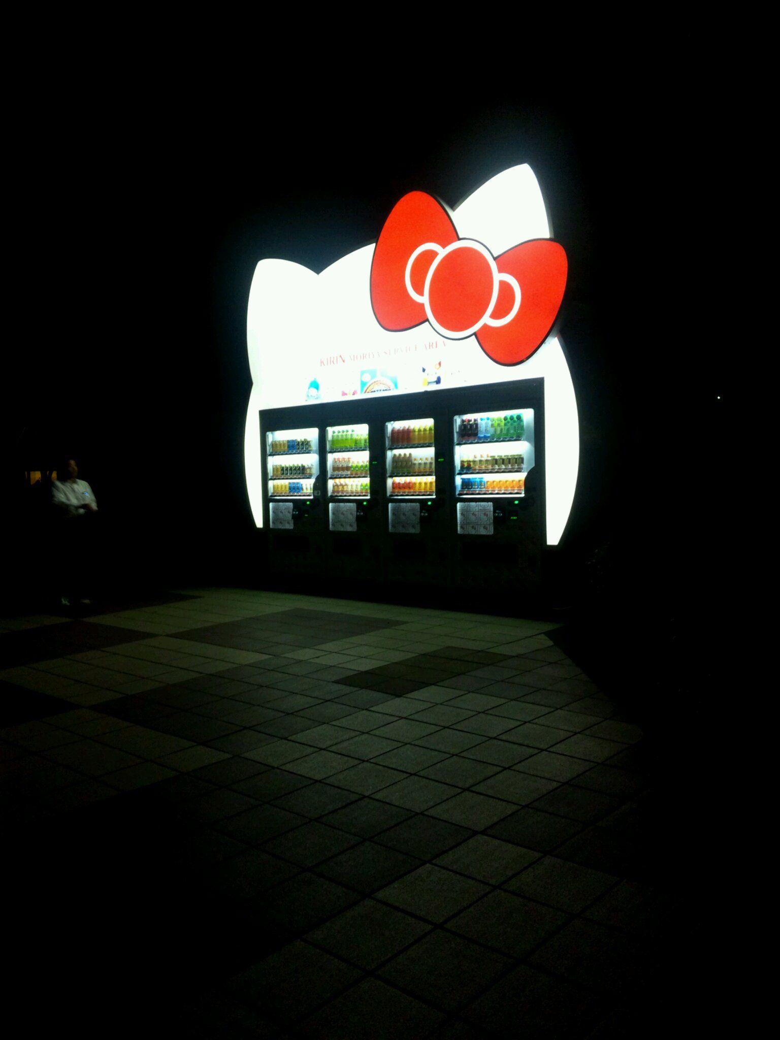 Amazing Night View... Beverage Vending Machine in Japan