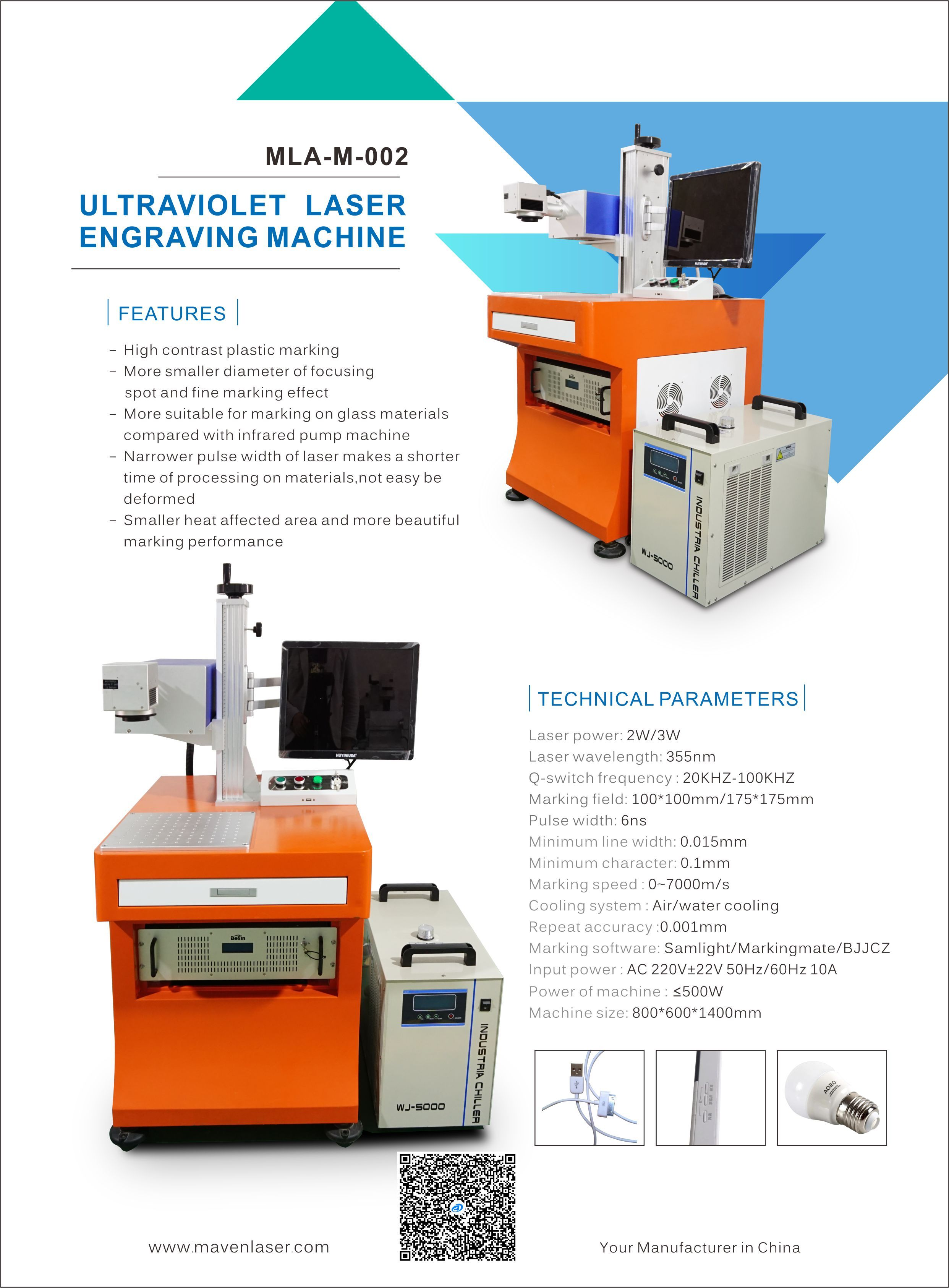 Catalog and pdf version of uv laser marking machine by