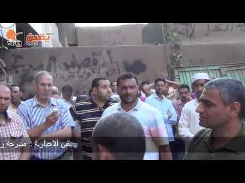 يقين مالم تشاهدة في الاعلام ضحايا 8 يوليو في مشرحة زينهم 21 Youtube Television Tv