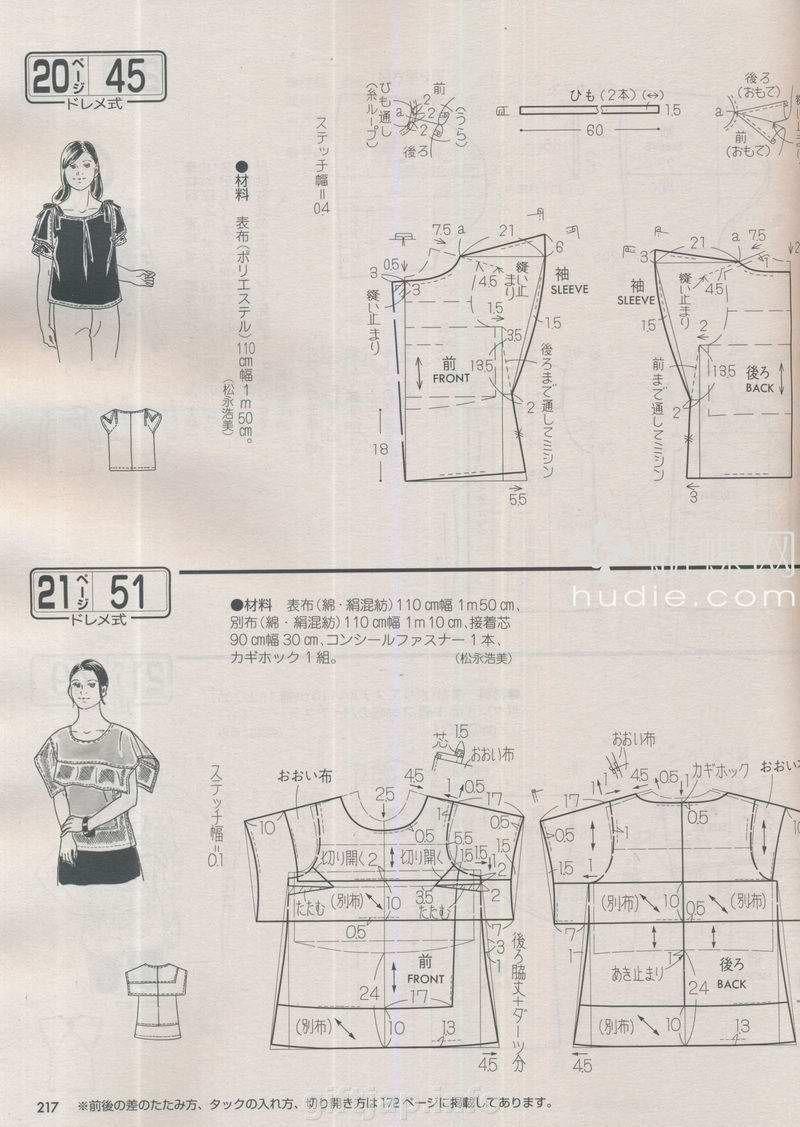 giftjap.info - Интернет-магазин   Japanese book and magazine ...