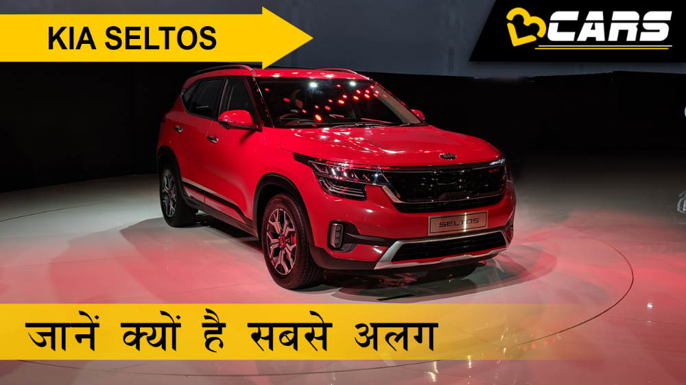 New Cars Car News Latest Car Launched Reviews India V3cars Com Latest Cars New Cars Upcoming Cars