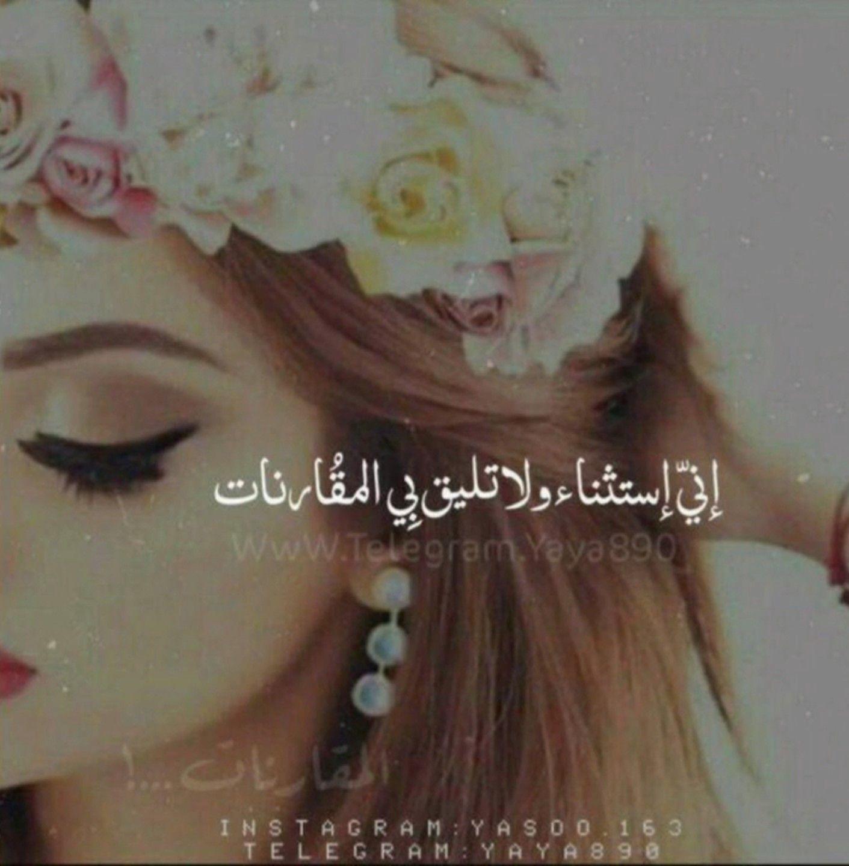 Pin By فلسطينية ولي الفخر On دلع بنات Instagram