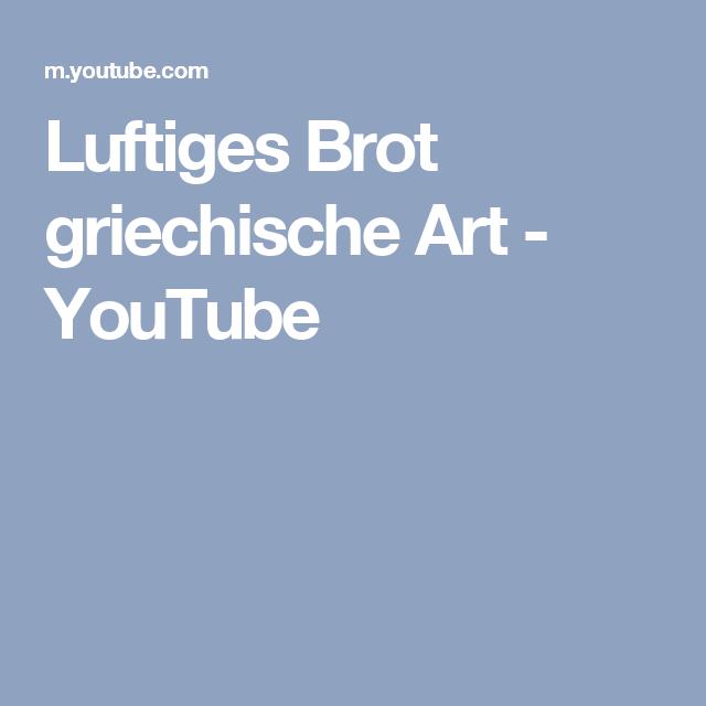 Luftiges Brot griechische Art - YouTube